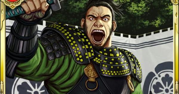織田信雄SR14の性能 | 威加海内の将