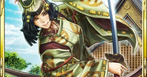 足利義輝SR17の性能 | 剣術修めし姫将軍