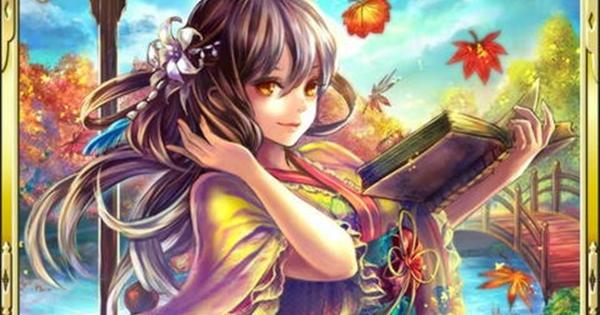 細川ガラシャSR16の性能 | 紅玉聖姫