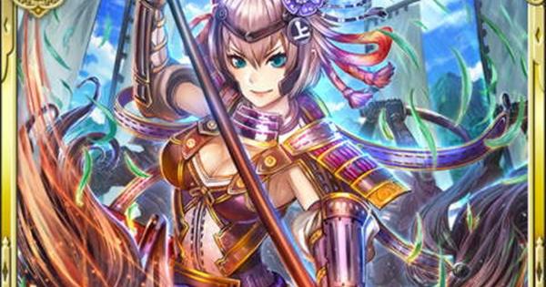 村上義清SR15の性能   疾駆の姫将