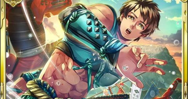小島弥太郎SR17の性能   翠嵐勇士