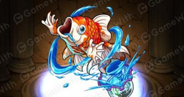 骸金魚(進化)の評価と使い道(神化素材)