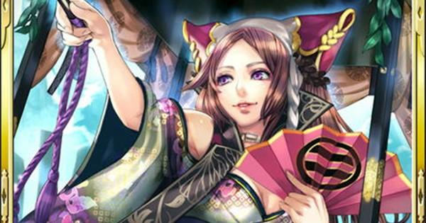 最上義光SR11の性能   冷酷なる狐姫