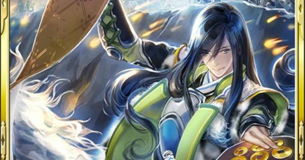 真田幸隆SR17の性能 | 烈攻謀主