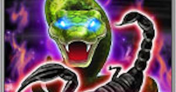 蛇蝎の理の性能 | 奥義
