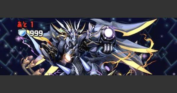 超絶ドラゴンラッシュ2(地獄級)ノーコン攻略と周回パーティ