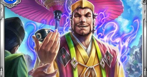 上田重安R11の性能 | 茶道武将