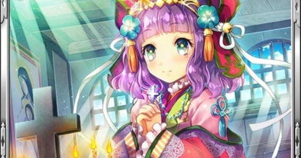 五郎八姫R11の性能 | 聖心竜姫