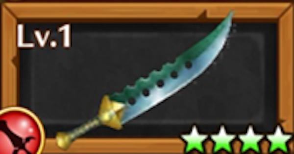 メリオダスモチーフ(剣)武器/ロストヴェインの評価