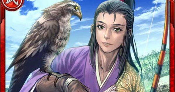 松平元康N10の性能 | 三河の若鷹
