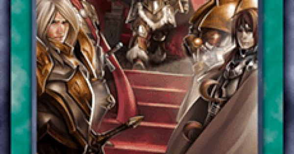 栄光の聖騎士団の評価と入手方法