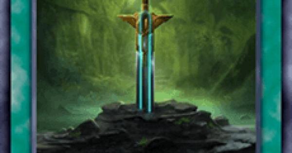 聖剣カリバーンの評価と入手方法