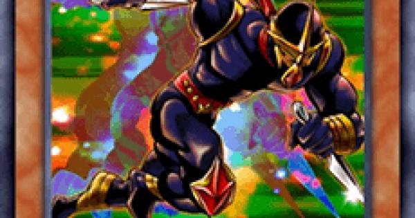 速攻の黒い忍者の評価と入手方法