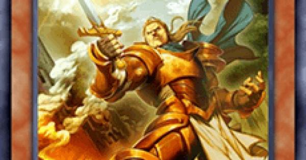 聖騎士ガウェインの評価と入手方法