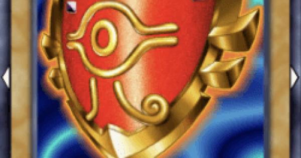 千年の盾の評価と入手方法