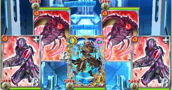幻魔特区RELOADED2ハード覇級攻略&デッキ構成