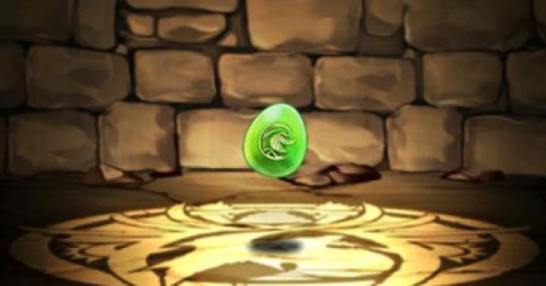 木の希石【小】の入手方法と使い道