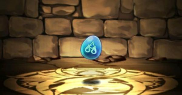 水の希石【小】の入手方法と使い道