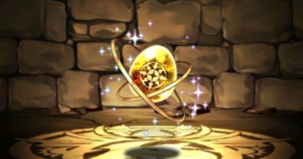 光の希石【大】の入手方法と使い道