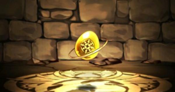 光の希石【中】の入手方法と使い道