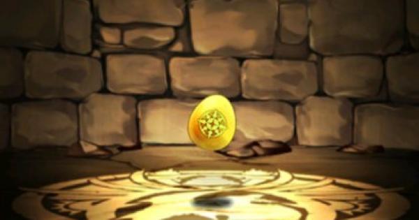 光の希石【小】の入手方法と使い道