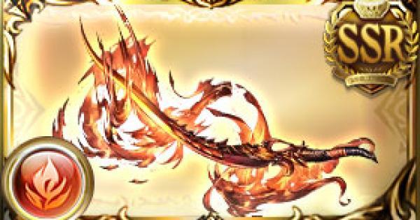 極マリシ烈火ノ太刀(ゼノイフ刀)の評価