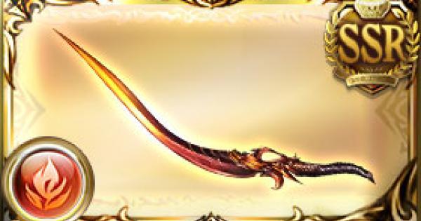 焔ノ太刀(ゼノイフ刀)の評価
