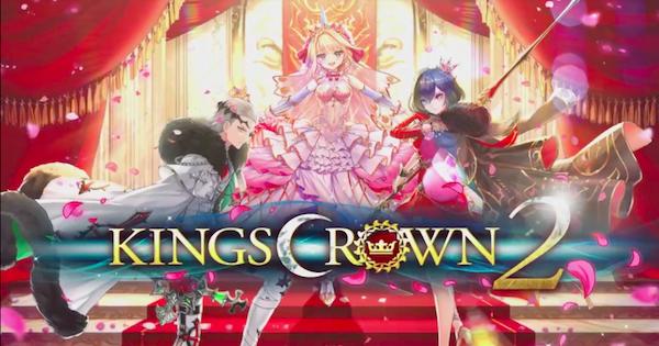 キングスクラウン2の当たりキャラ   KINGS CROWN