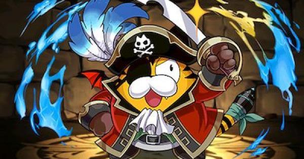 海賊トラゴンの評価と入手方法!超覚醒と潜在覚醒のおすすめ