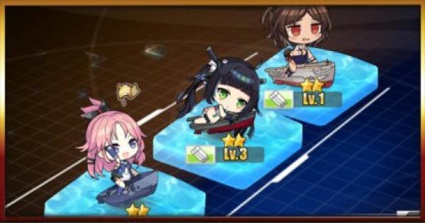 対潜水艦の倒し方を解説!おすすめ編成と潜水艦装備まとめ