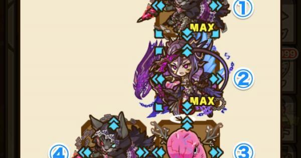 【滅】霊峰・七命山(ハザン)攻略のおすすめモンスター