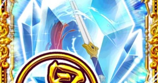 李家の秘技の結晶〈李小狼の剣〉の効果と入手方法