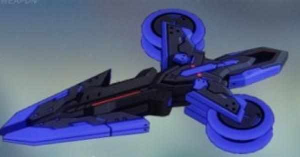 レンジャー十字架の評価と装備おすすめキャラ