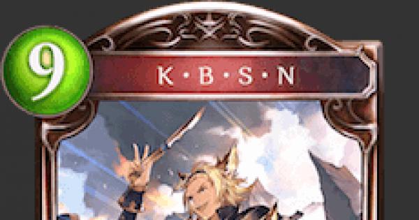 K・B・S・Nの情報