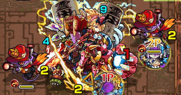 火時2/獄炎の神殿【時の間2】の攻略適正ランキング