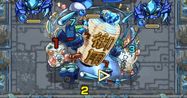 水時2/秘泉の神殿【時の間2】の攻略と適正ランキング