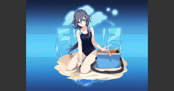 フカ・爽やかな夏(聖痕)の評価とスキル