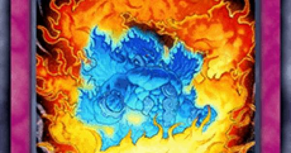 炎熱旋風壁の評価と入手方法