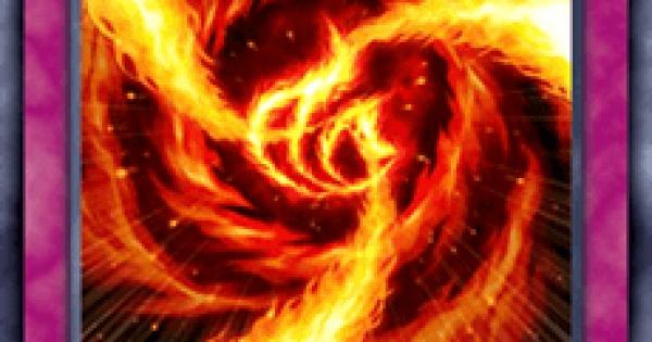 炎渦の胎動の評価と入手方法