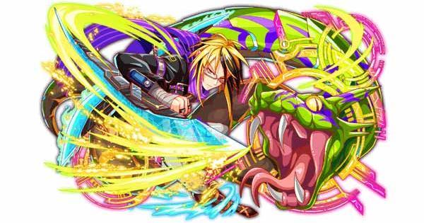 天蛇の閃皇貴魔 アスタロトの評価
