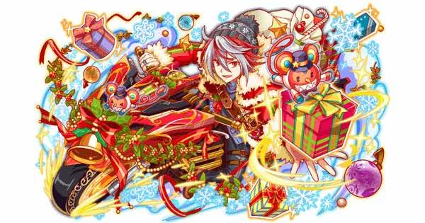 聖進の贈炎 クリスマス・ベリアルの評価