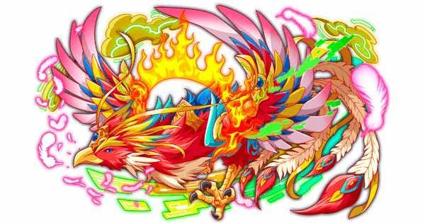 炎帝の守護獣神 朱雀の評価