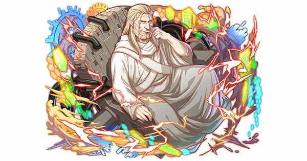 大罪を束ねし者 お父様の評価