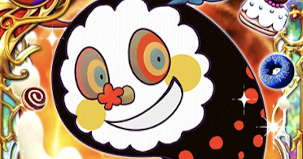 お菓子の魔女(まどマギコラボ)の評価