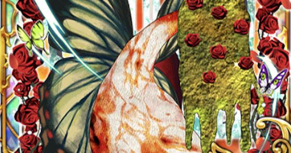 薔薇園の魔女(まどマギコラボ)の評価