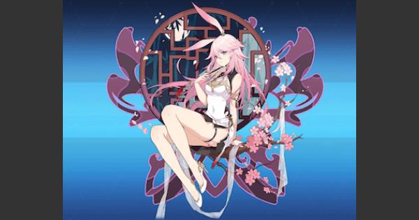 八重桜・チャイナドレス(聖痕)の評価とおすすめキャラ