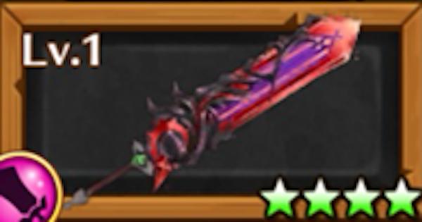 闇の王子モチーフ武器(4周年)/黒蝕の大剣の評価
