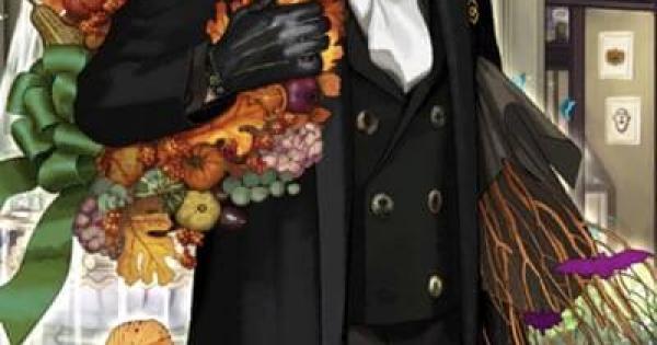 『英霊旅装:柳生但馬守宗矩』の性能