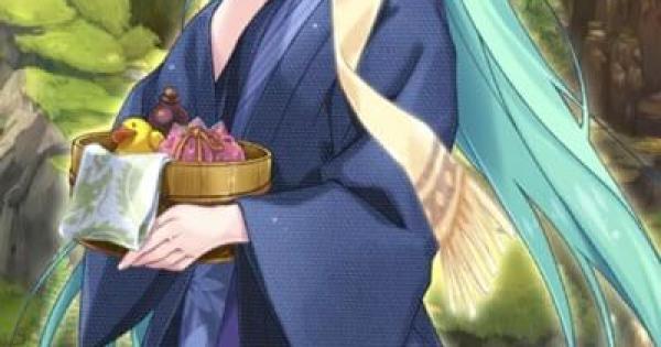 『英霊旅装:清姫』の性能