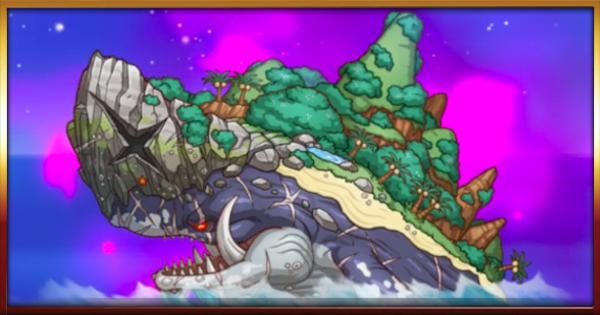 イベントボス『島クジラ』(ベリーハード)攻略とおすすめ編成